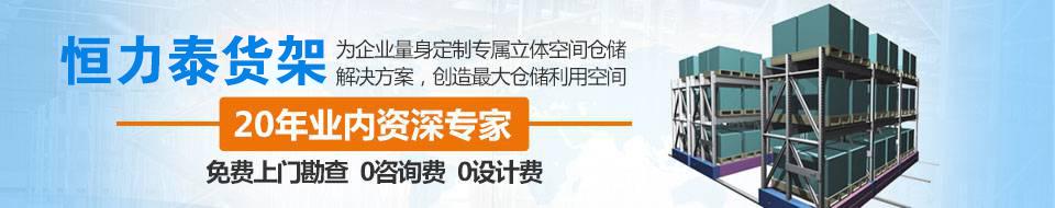 万博maxbetx登录网页泰manbetx万博app20年业内资深专家