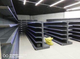 超市manbetx万博app