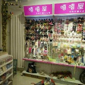 母婴店manbetx万博app